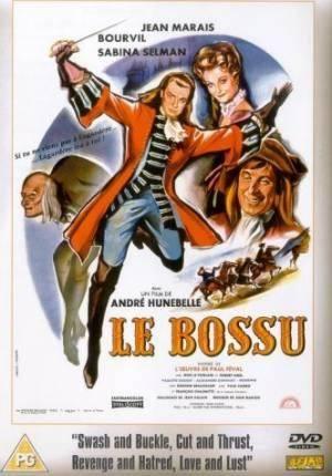 Про фильм Горбун (Bossu, Le)
