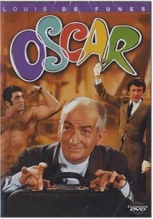 Кино Оскар (Oscar)