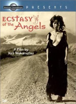 Обложка к фильму Ангелы в экстазе (Tenshi no kôkotsu)