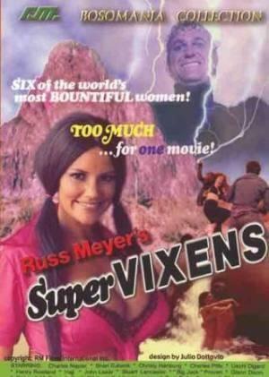Обложка к фильму Супермегеры (Supervixens)