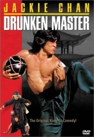 Кино Пьяный мастер (Jui kuen)