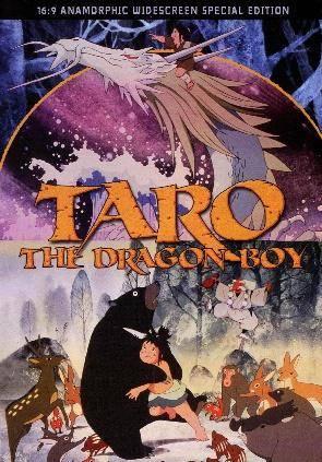 Киноафиша Таро - сын Дракона (Tatsu no ko Tarô)