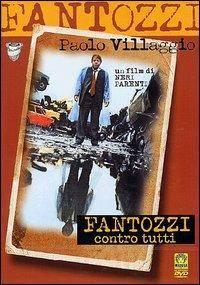 Кино Фантоцци против всех (Fantozzi contro tutti)