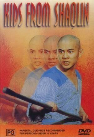 Скачать фильмы Храм Шаолинь 2: Бойцы Шаолинь (Shao Lin xiao zi)