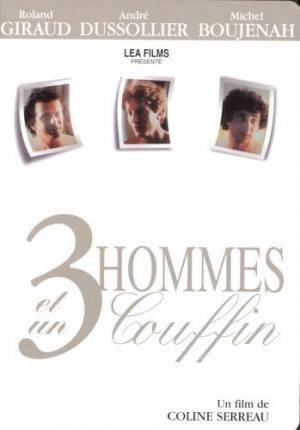 Обложка к фильму Трое мужчин и младенец в люльке (3 Hommes et un Couffin)