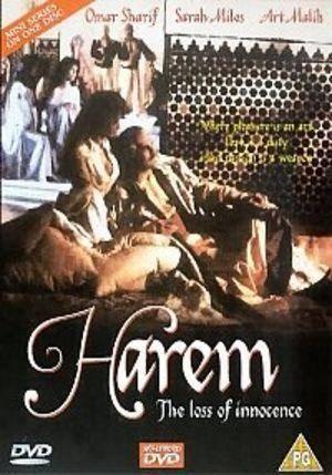 Гарем (Harem)