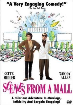 Обложка к фильму Сцены в магазине (Scenes from a Mall)