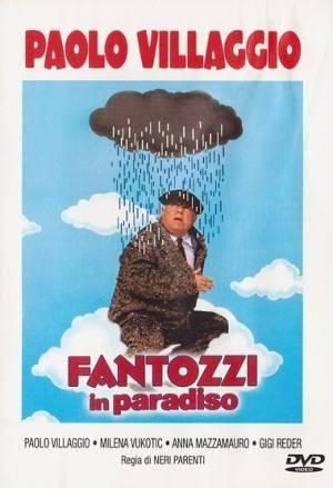Кино Фантоцци в раю (Fantozzi in paradiso)