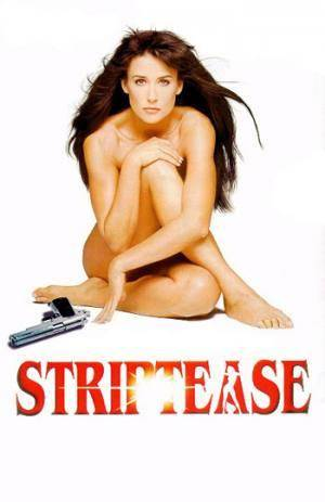 Стриптиз (Striptease)