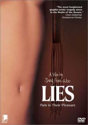 Обложка к фильму Ложь (Gojitmal)