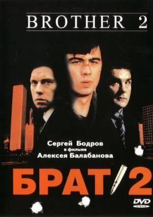 Новые фильмы  Брат 2 (Brat 2)
