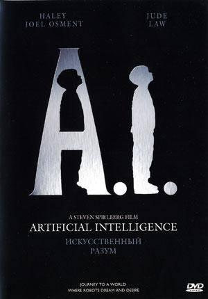 Обложка к фильму Искусственный разум (Artificial Intelligence: AI)