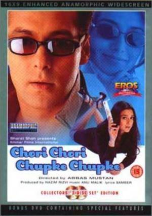 Скачать фильмы Чужой ребенок (Chori Chori Chupke Chupke)