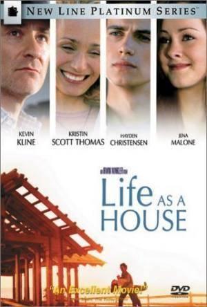 Жизнь как дом (Life as a House)