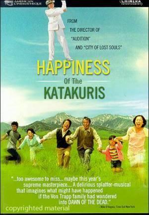 Обложка к фильму Счастье семьи Катакури (Katakuri-ke no kôfuku)