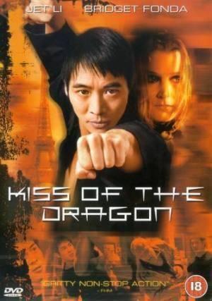 Новые фильмы  Поцелуй дракона (Kiss of the Dragon)