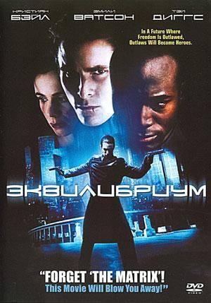 Новые фильмы  Эквилибриум (Equilibrium)