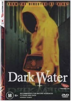 Лучшие фильмы   Темные воды (Honogurai mizu no soko kara)