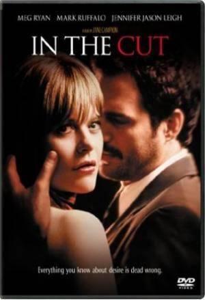 Лучшие фильмы   Темная сторона страсти (In the Cut)