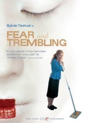 Про фильмы  Страх и трепет (Stupeur et tremblements)