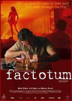 Новые фильмы  Фактотум (Factotum)
