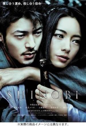 Новые фильмы  Шиноби: Сердце Под Лезвием (Shinobi)