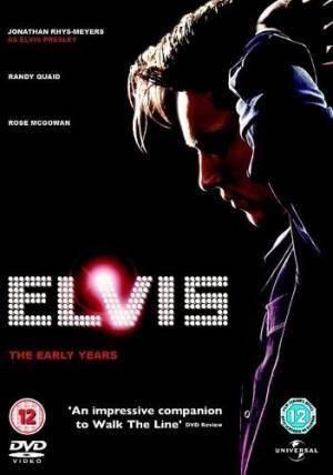 Обложка к фильму Элвис. Ранние Годы (Elvis)