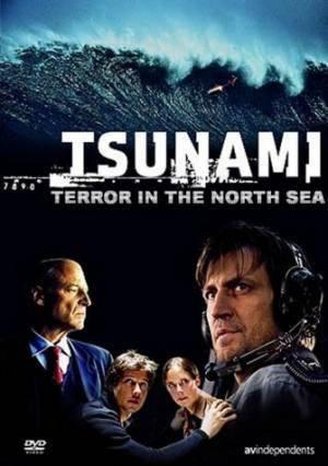 Кино Цунами (Tsunami)