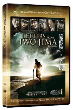 О фильме Письма с Иводзимы (Letters from Iwo Jima)