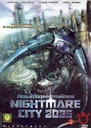 Обложка к фильму 2035: Город-призрак (Nightmare City 2035)