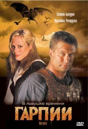 Новинки фильмов Гарпии (Harpies)